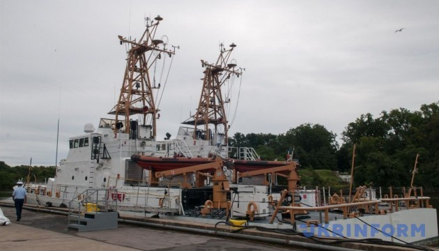 United States transfers two Island-class patrol boats to Ukraine. Photos, video