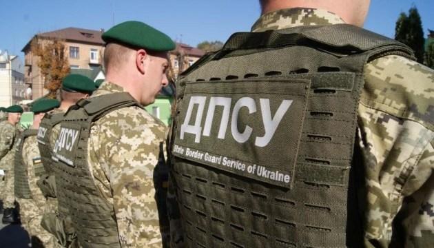 ГПСУ не нашла подтверждения информации Москаля о видео с паспортами
