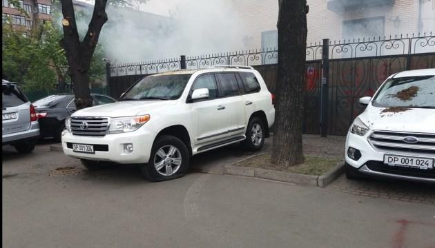 Посольство РФ требует от Украины публично осудить