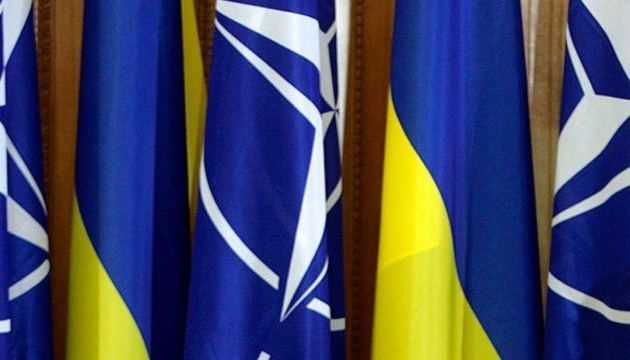 NATO membership a priority for Ukraine - Information Policy Ministry