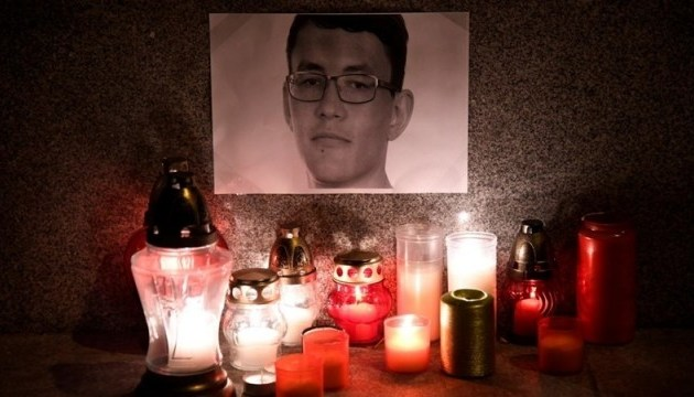 Вбивство словацького журналіста: обвинувачений у суді визнав провину