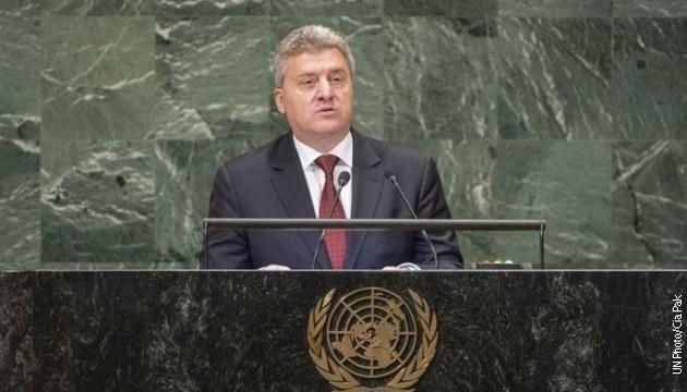 Македонцы бойкотировали выступление своего президента на Генассамблее ООН