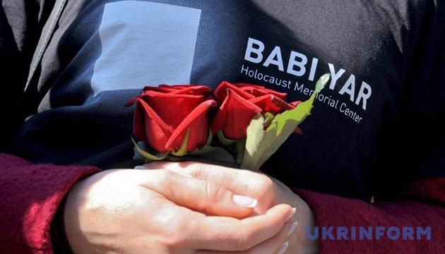 Сьогодні - День пам'яті жертв Бабиного Яру