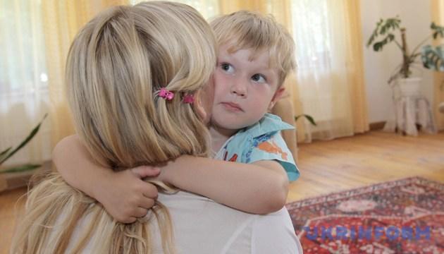 В Україні змінили порядок усиновлення