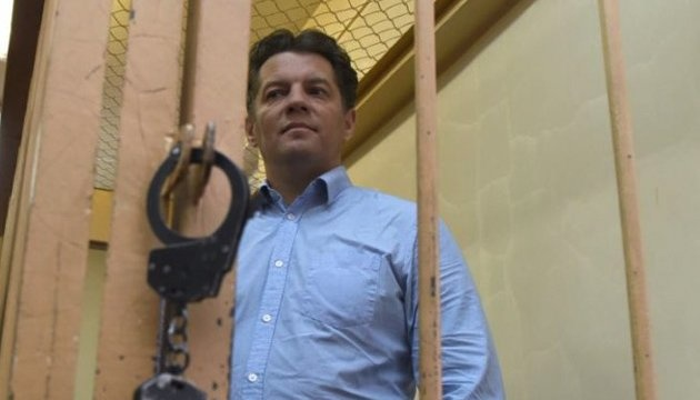Activists during rally in Moscow call for release of Sushchenko