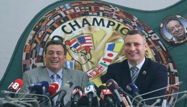 Конгресс WBC в Киеве: программа главных событий