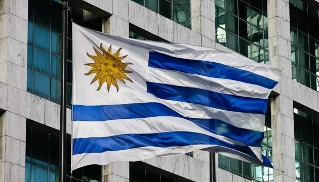 Не іронізуйте про безвіз з Уругваєм - гляньте на його ВВП і бізнес-клімат