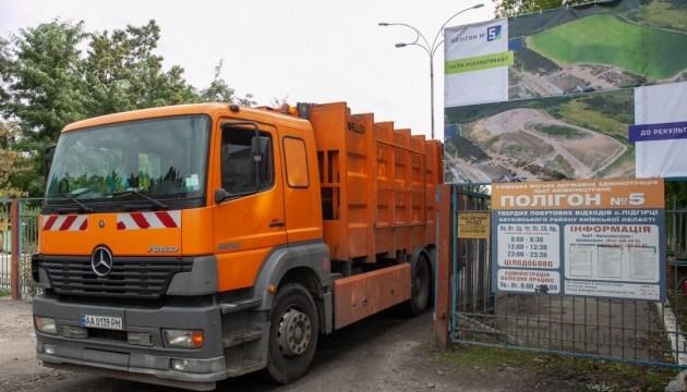 В Подгорцах презентовали проект реконструкции свалки