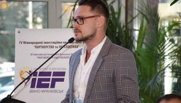 В Ивано-Франковске состоялся инвестиционный форум «Партнерство и перспектива»