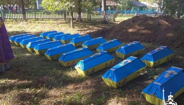 В Винницкой области перезахоронили останки 19 бойцов армии УНР