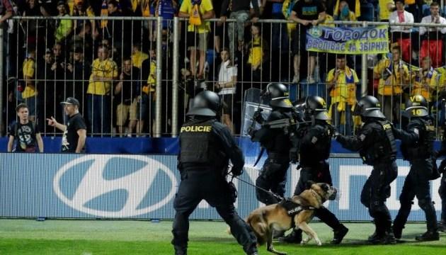 ФФУ оштрафовали за поведение фанатов в Чехии