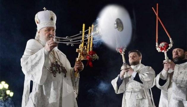 Все приходы УПЦ МП обозначены в России как ее приходы церкви — СБУ