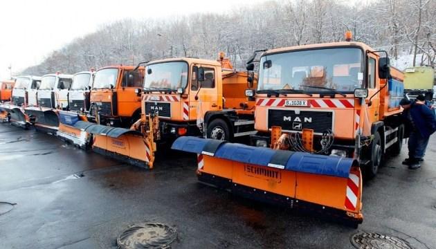 Киев готовится к зиме: с 15 октября будет дежурить снегоуборочная техника