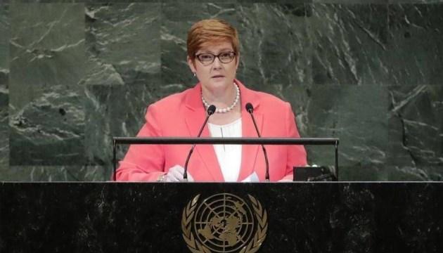 Австралія закликає відмовитися від ядерної зброї
