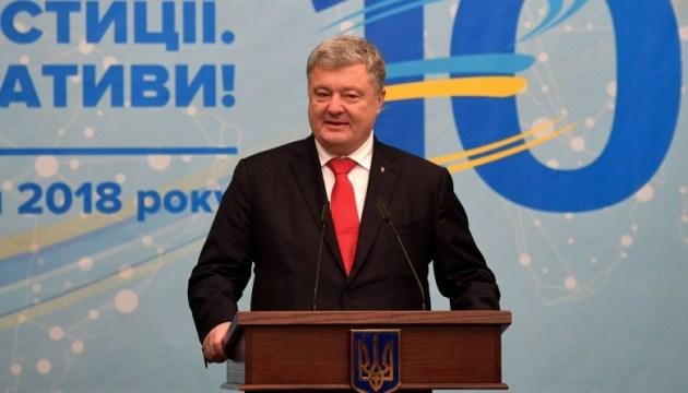 Porochenko: Le PIB en Ukraine continue de croître depuis 11 trimestres consécutifs