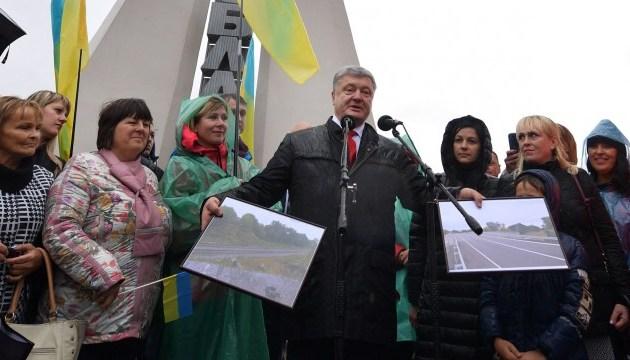 Порошенко приехал на открытие отстроенной трассы