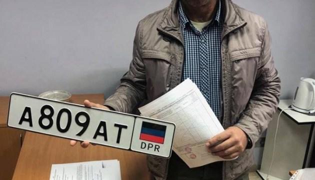 Экс-сотрудник МВД ездил по Киеву за рулем Peugeot с номерами