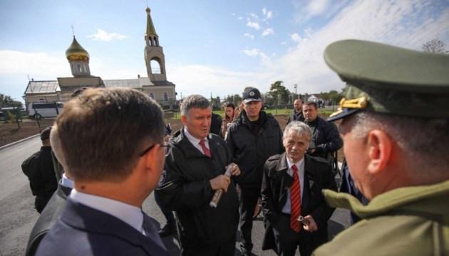 Один из региональных центров авиации МВД будет в Мариуполе