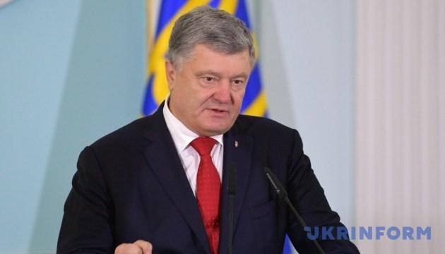 Президент раскрыл данные о предотвращении терактов на оборонных заводах