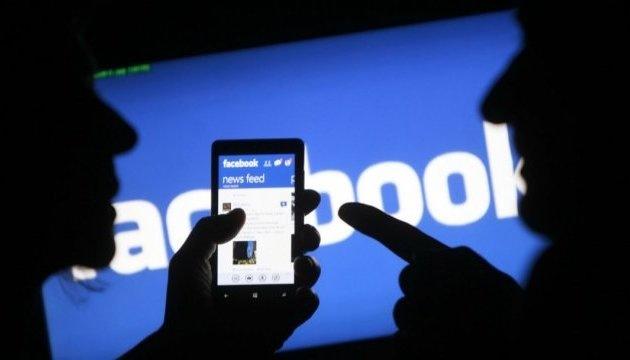 Топ-менеджеры Facebook уволились за вчерашнего сбоя в соцсети