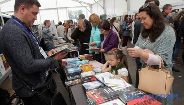 На Book Space в Днипре презентовали свои книги участники АТО