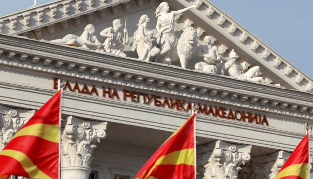 Уряд Македонії запустив процедуру перейменування країни