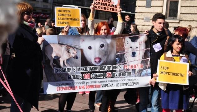 « Fabrique ton manteau de ta propre peau » : des milliers d'Ukrainiens ont participé à la Marche pour les droits des animaux