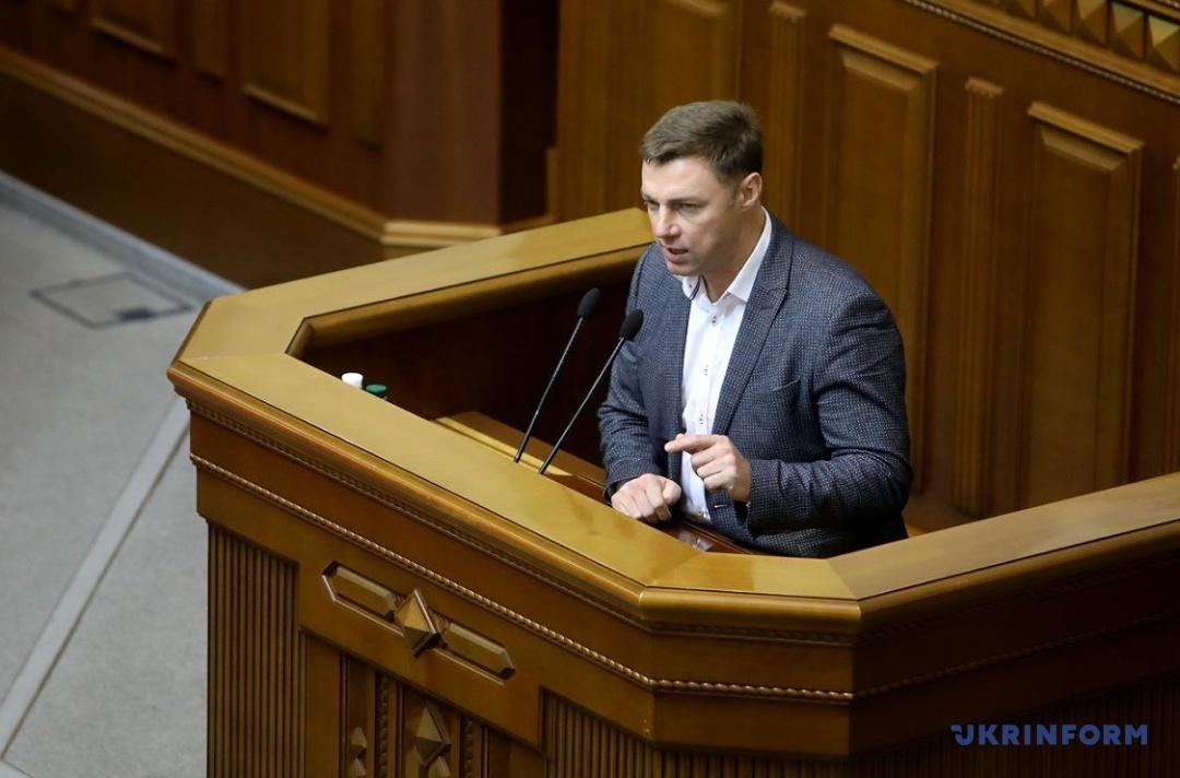 Vitaliy Kupriy