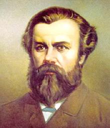 Брат Михайло Драгоманов