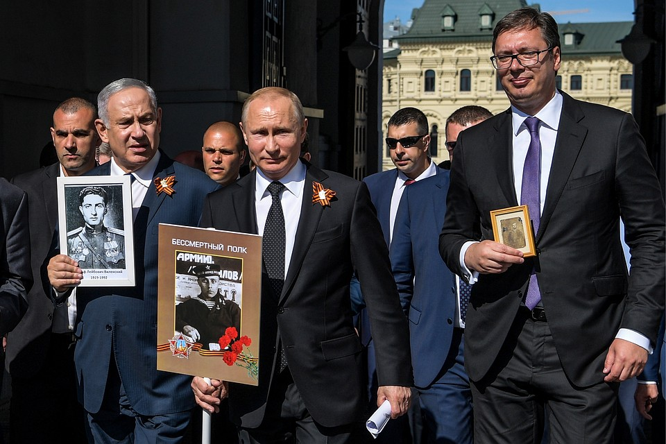 Нетаньяху, Путин, Вучич