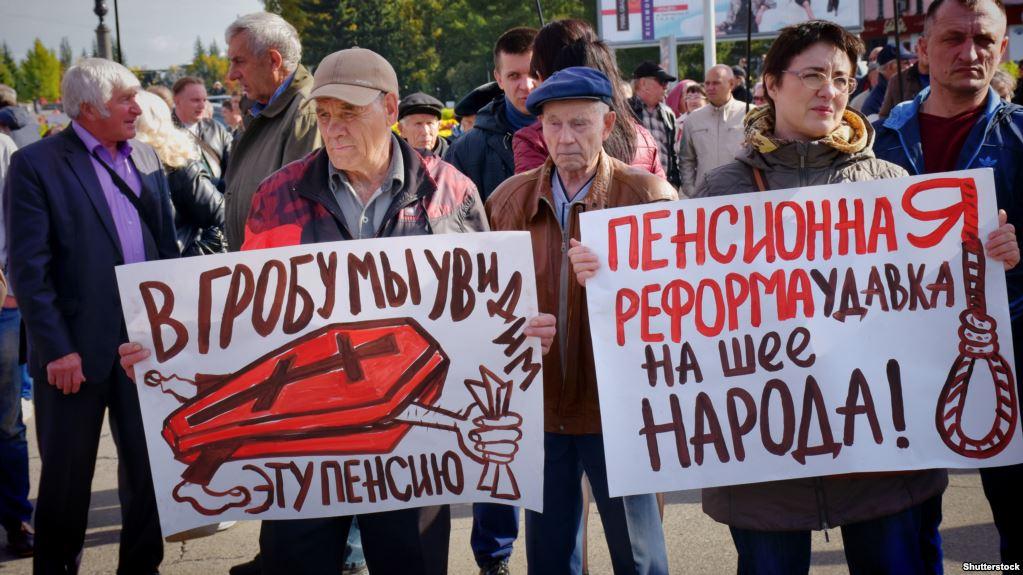 Протести проти пенсійної реформи в РФ (вересень 2018 року)
