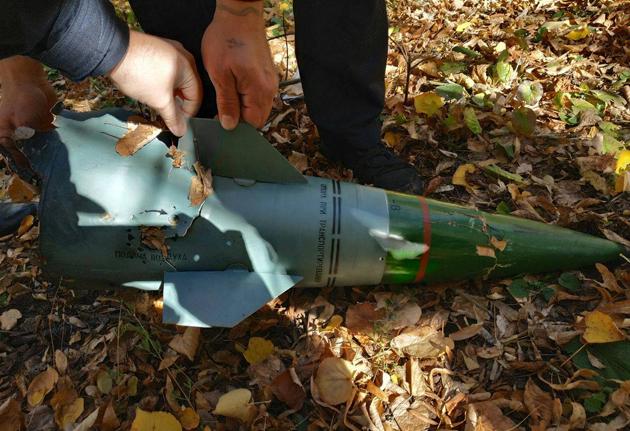Невідома ракета