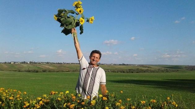 2. Ось такий він, квітучий прапор України