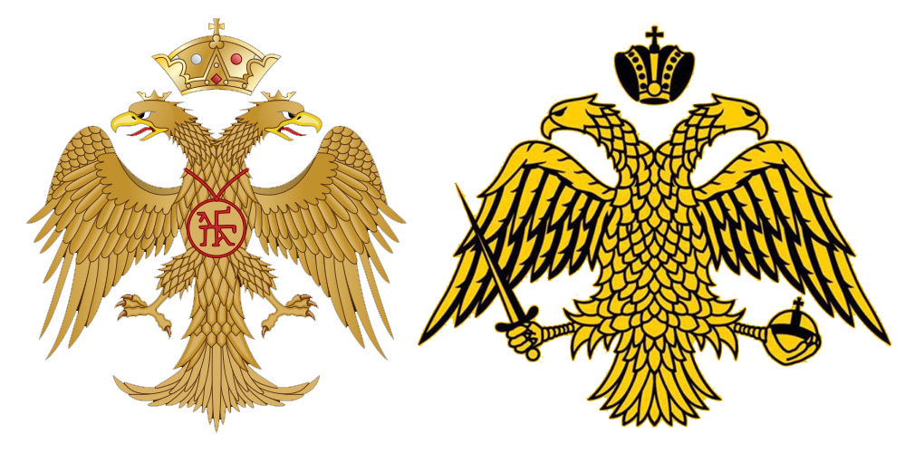 Герб Візантійської імперії – «Другого Риму» (звідси – й друга голова орла)