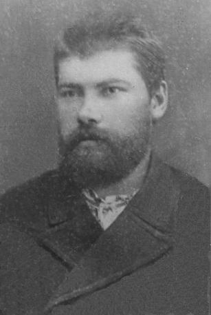 Феофан Василевський