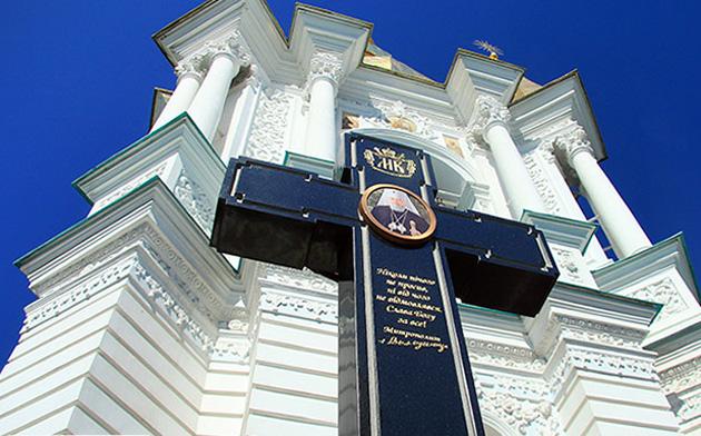 Фото: kiev-foto.info