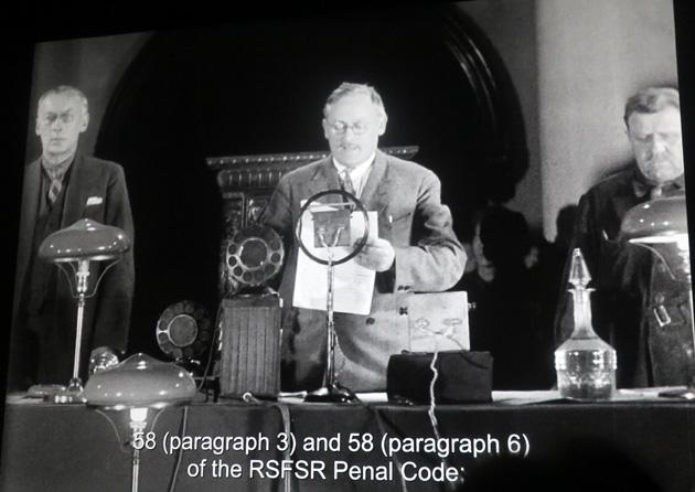 Кадр из фильма Сергея Лозницы