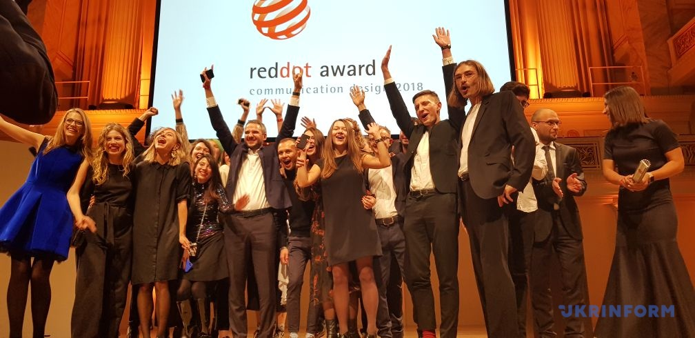 Red Dot Award Ukraine S Banda Becomes Agency Of The Year Photo Video