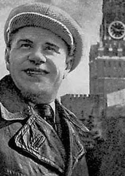 Олекса Берест