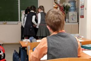 Вступил в силу закон против буллинга в школах