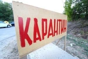 Усі школи в Бердянську закрили на карантин