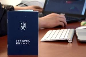 Ринок праці в Україні: хто тут головний