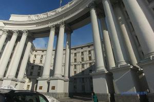 New Italian ambassador presents copies of credentials at Ukrainian Foreign Ministry