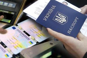 Миграционная служба посчитала, сколько паспортов-карточек выдала украинцам