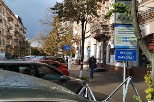 На парковочные площадки Киева пришли с проверками