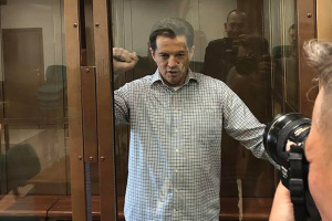 Ukrainian Embassy in US calls on Russia to release Roman Sushchenko
