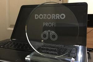 DoZorro залучає громадські організації для моніторингу закупівель в регіонах