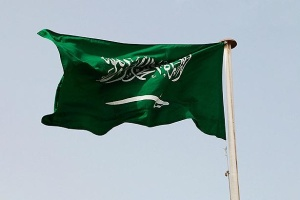 Саудівська Аравія інвестує $110 мільярдів у газове родовище