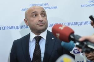 Рябошапка призначив Мамедова своїм заступником