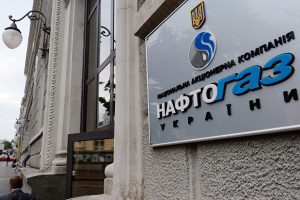 Naftogaz lowers gas price for population by 11.7% in July